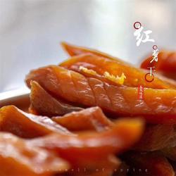 信阳蜜薯干,蜜薯干,禾田薯业(推荐商家)图片