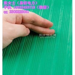 工业专用绝缘胶板 配电室专用耐酸碱绝缘胶垫生产厂家图片