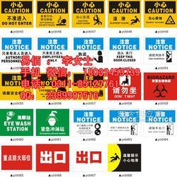 反光交通施工牌 大型交通警示标牌 规格齐全 厂家直销图片
