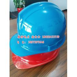 超低价电力安全帽 国家电网安全帽供应 可定做图片
