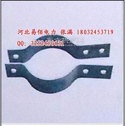 易佰高压引线横担 品质保证 电力不锈钢U型抱箍 优惠图片