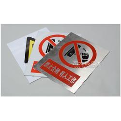标志牌生产厂家 铝反光标志规格 铝平印标志牌图片