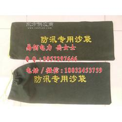 40CM60CM防汛沙袋多少钱一个 哪里有卖防汛沙袋的图片
