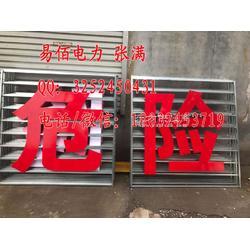 供应电厂专用PVC反光标志牌 不锈钢腐蚀标志牌厂家高清大图