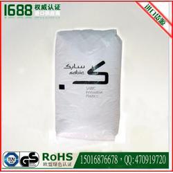 PA66/PTFE 沙伯基础RFL-4036 厂家图片
