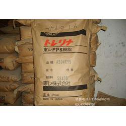 直销 A504X95 PPS-GF40%-FR图片