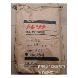 供应  A503X05 PPS-GF30%-FR图片