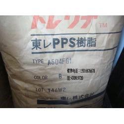供应 Toray A504FG1 PPS-GF40-FR图片