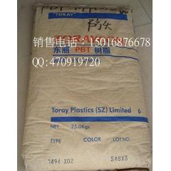 PBT 日本东丽 TORAYCON 5151G 40%GB图片
