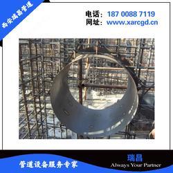西安柔性防水管道_西安柔性防水管道厂家_瑞昌管道图片