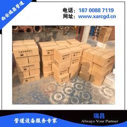 西安瑞昌管道(图),西安橡胶接头标准,西安橡胶接头图片
