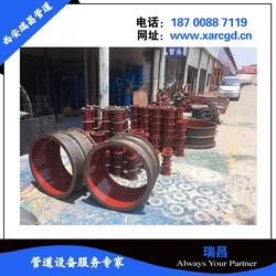 商洛柔性防水套管厂家-商洛柔性防水套管-西安瑞昌管道(查看)图片