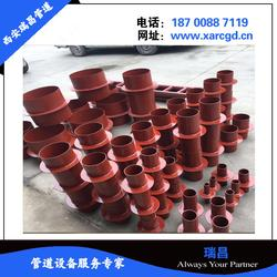 扶风刚性防水套管安装-西安瑞昌管道-扶风刚性防水套管图片