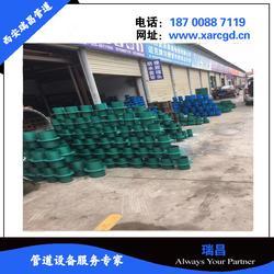 千阳防水套管厂家-西安瑞昌管道-千阳防水套管图片