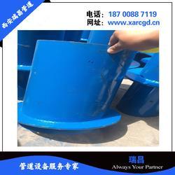 城固刚性防水套管安装-西安瑞昌管道-城固刚性防水套管图片