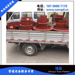 渭南刚性防水套管销售-渭南刚性防水套管-西安瑞昌管道(查看)图片