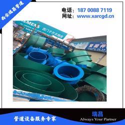 长安刚性防水套管安装-西安瑞昌管道-长安刚性防水套管图片