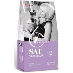 艾尔星期六幼犬成犬猫粮小包装1.5kg可可零售图片