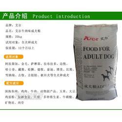艾尔全价幼犬粮成犬粮黑白袋装20kg图片