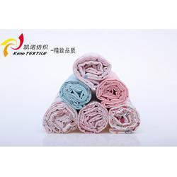 凯诺纺织(多图)_精梳双层纱布_精梳双层纱布图片