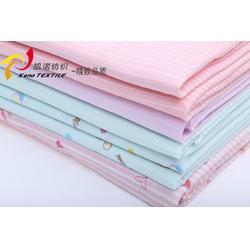 凯诺纺织|精梳双层纱布|精梳双层纱布图片