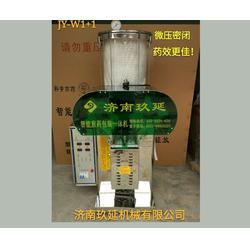 中药煎药机生产厂家|济南玖延机械(在线咨询)|吴忠中药煎药机图片