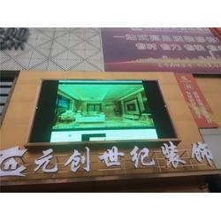 led大屏幕維修、led大屏幕、led大屏幕圖片