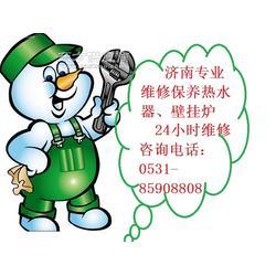 地暖维修 清洗 保养 地暖漏水查找 地暖漏点定位图片
