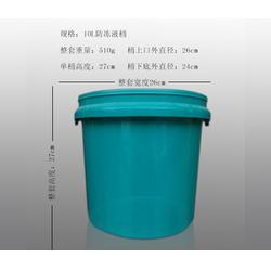 泓信制桶 塑料涂料桶-黑龙江涂料桶图片