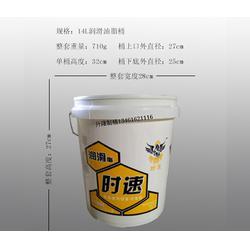 江北区包装桶、泓信制桶、塑料包装桶厂图片