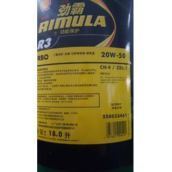 三门峡Shell Rimula R2 20W-50经销图片