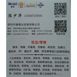 加德士优质抗磨液压油HD100|徐州加德士|中国加德士批发