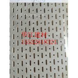 供应方孔穿孔石膏板代加工图片