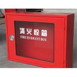 室内消火栓箱、新盛消防(在线咨询)、消火栓箱图片