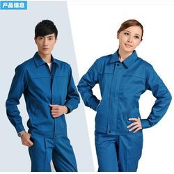 专业生产防静电工作服、兰天劳保(在线咨询)、洪山防静电工作服图片