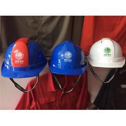 武汉兰天劳保 国家电网安全帽-随州安全帽图片