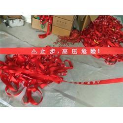 武汉兰天劳保用品(图)、劳保用品定制、劳保用品图片