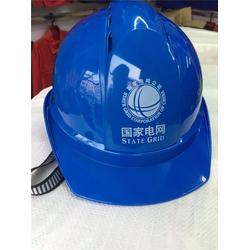 国家电网安全帽、汉口安全帽、兰天劳保图片