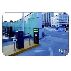 etc停车场道闸系统、道闸系统、厦门市捷商智能(查看)图片