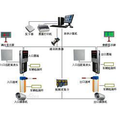 东莞数字道闸系统-道闸系统-厦门市捷商智能(查看)图片