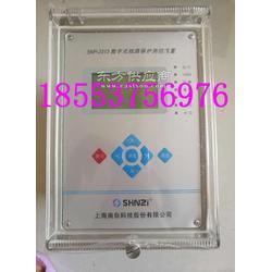NSP784配电变压器保护及测控装置特惠图片