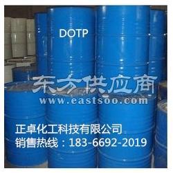 厂家直销环保增塑剂DOTP的市场报价图片