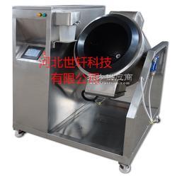 滚筒式炒菜机图片