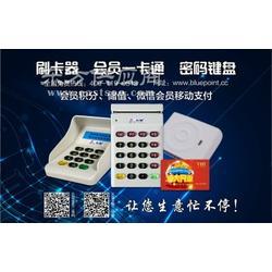 siss R3537800热敏不干胶标签 条码秤大号打印纸 条码称标签纸图片