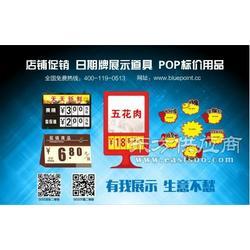 SISS POP封套海报膜超市吊牌海报膜PVC海报封套保护膜促销商品保护膜图片
