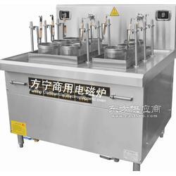 方宁9孔电磁煮面炉 自动升降煮面 六头商用全自动煮面机图片