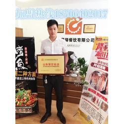 湄公烤鱼加盟总代理公司简介图片