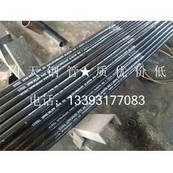 ASTM A106 美标无缝管_美标无缝钢管_钧天管道图片