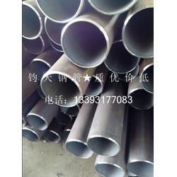 美标无缝钢管-美标无缝钢管规格-美标钢管(优质商家)图片