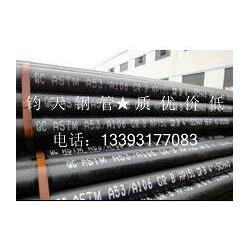 ASTM A53 美标钢管_钧天管道_美标钢管图片